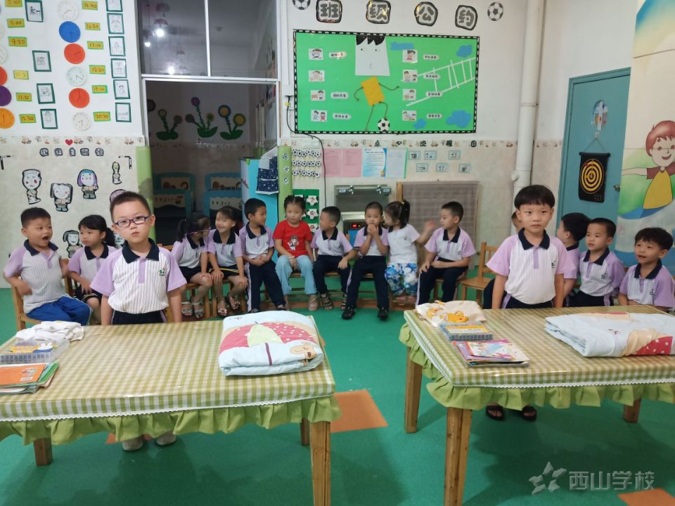 我是生活小达人 ——福清西山学校幼儿园生活技能大比拼活动