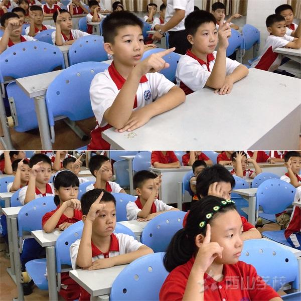 心怀感恩,励志成才——福清西山学校小学部开展感恩励志讲座